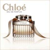【】クロエ[Chloe] クロエ オードパルファム 50ml EDP ( CHLOE EAU DE PARFUM オードパルファム ) クロエ香水 【】