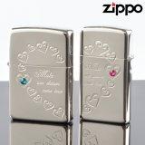 【y】ZIPPOペア#200 #1600 ハートフルペア 銀ミラー HFPR-ASP スワロ付 【】