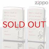 【y】ZIPPOペア#200 #1600 キーメタルペア KMPR-SP 銀ミラー メタル貼り 【】