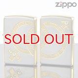 【y】ZIPPOペア#200 #200 アンチェイン ラブ ULPR-SGP SGミラー スワロ付 【】