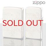 【y】ZIPPOペア#200 #200 エンドレスラブ ELPR-SS 銀サテーナ 【】