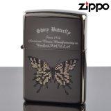 【y】 ZIPPO#200 レインボーバタフライ B-Ni dt-bk (10020044) 【】