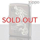【y】 ZIPPO#200 レインボードラゴン B-Ni td-bk (10020053) 【】