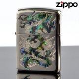 【y】 ZIPPO#162 アーマージッポー 貝貼りシリーズ 162kb-rysp (10020083) 【】