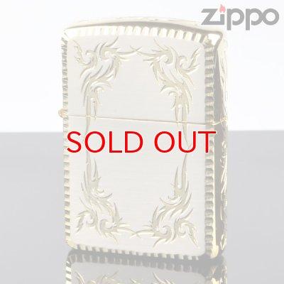 画像1: 【f】Zippo ジッポライター 1201s350 5面加工 トライバルカットSG 【】
