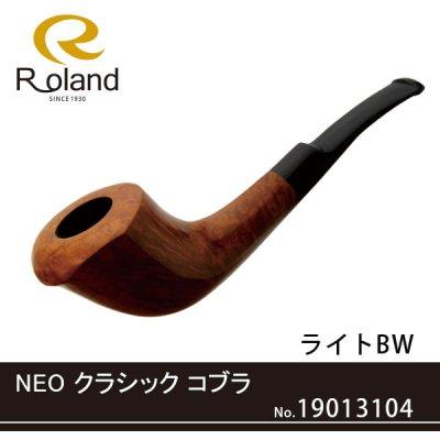 画像1: Roland ローランドパイプ 19013104 NEO クラシック コブラ ライトBW フカシロパイプ【】