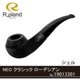 Roland ローランドパイプ 19013301 NEO クラシック ローデシアン シェル フカシロパイプ【】