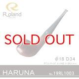 Roland ローランドパイプ 19rl1003 HARUNA17 フカシロパイプ【】
