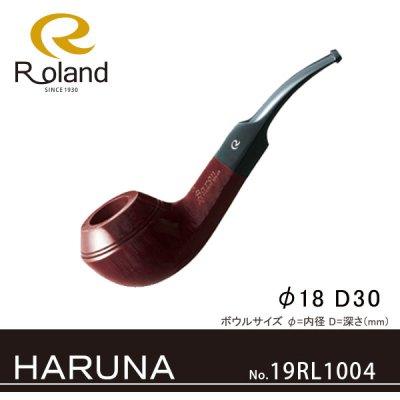 画像1: Roland ローランドパイプ 19rl1004 HARUNA21 フカシロパイプ【】