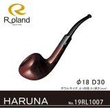 Roland ローランドパイプ 19rl1007 HARUNA52 フカシロパイプ【】