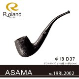 Roland ローランドパイプ 19rl2002 ASAMA10 フカシロパイプ【】