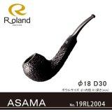 Roland ローランドパイプ 19rl2004 ASAMA21 フカシロパイプ【】