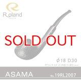 Roland ローランドパイプ 19rl2007 ASAMA52 フカシロパイプ【】