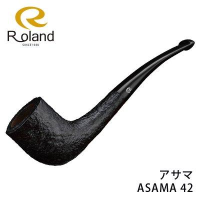 画像1: パイプ ローランド 19rl2009 クラシックシリーズ アサマ ASAMA42