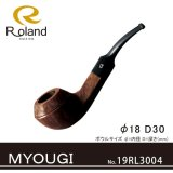 Roland ローランドパイプ 19rl3004 MYOUGI21 フカシロパイプ【】