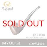 Roland ローランドパイプ 19rl3005 MYOUGI43 フカシロパイプ【】