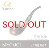 Roland ローランドパイプ 19rl3007 MYOUGI52 フカシロパイプ【】