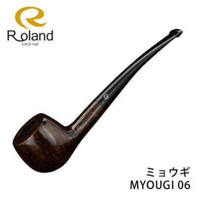 画像1: パイプ ローランド 19rl3008 クラシックシリーズ ミョウギ MYOUGI06