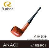 Roland ローランドパイプ 19rl4001 AKAGI02 フカシロパイプ【】