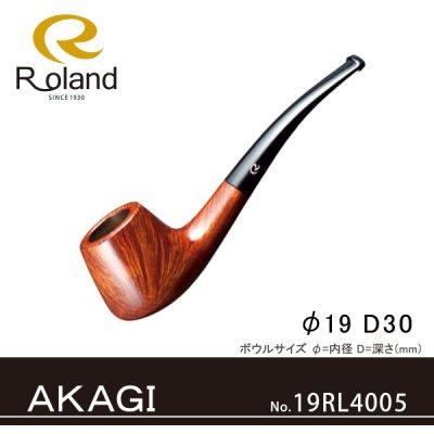 画像1: Roland ローランドパイプ 19rl4005 AKAGI43 フカシロパイプ【】