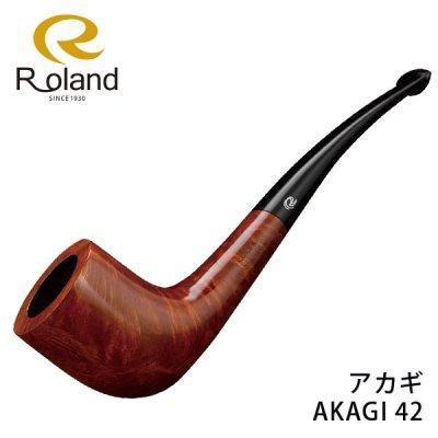画像1: パイプ ローランド 19rl4009 クラシックシリーズ アカギ AKAGI42