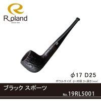 Roland ローランドパイプ 19rl5001 ブラック スポーツ フカシロパイプ【】