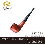 Roland ローランドパイプ 19rl5003 ブラウン スポーツ フカシロパイプ【】