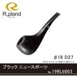 Roland ローランドパイプ 19rl6003 ブラック ニュースポーツ フカシロパイプ【】