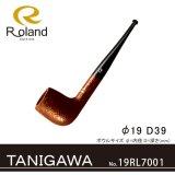 Roland ローランドパイプ 19rl7001 TANIGAWA02 フカシロパイプ【】