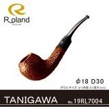 Roland ローランドパイプ 19rl7004 TANIGAWA21 フカシロパイプ【】