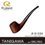 Roland ローランドパイプ 19rl7005 TANIGAWA43 フカシロパイプ【】
