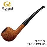 パイプ ローランド 19rl7008 クラシックシリーズ タニガワ TANIGAWA06