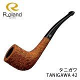パイプ ローランド 19rl7009 クラシックシリーズ タニガワ TANIGAWA42