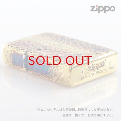 画像3: ZIPPO 2ht-bi 5面加工 真鍮メッキイブシ仕上げ ハンマートーン