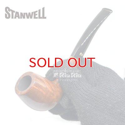 画像3: 【f送料無料・新品・正規品】スタンウェルパイプ 7008sw  デュークBR139 STANDARD STANWELL SHAPES 7mm NON-FILTER