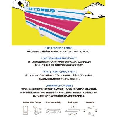 画像4: 【mネコポス送料無料】BETONES ビトーンズ 710011 ボーダー フリーサイズ ボクサーパンツ AKER B001-1 Blue Pink【ラッピング不可】 【】