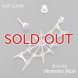 アラネアピアス wアメシスト(左耳用)Memento Mori Collection BloodyMary [ブラッディマリー] bme1231l-a