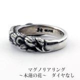 マグノリアリング - 木蓮の花 Midnight Collection BloodyMary [ブラッディマリー] bmr0504