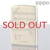 【m】Zippo ジッポライター catm-bb キャット&ミュージックジッポー ブラス 【】