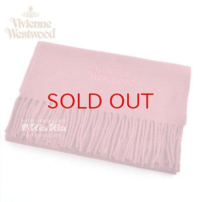画像1: Vivienne Westwood ヴィヴィアンマフラー  m9024c504101 同色ロゴマフラー ダークレッド  S60909024  909024 C54 101