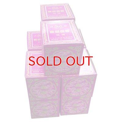 画像1: 【】天壇牌 うずまき香 ローズ渦巻き香 玖瑰(Rose)10箱セット meigui 【ラッピングNG】【】