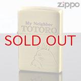 【f】Zippo ジッポライター nz-04 スタジオジブリZIPPO となりのトトロ 横顔 【】