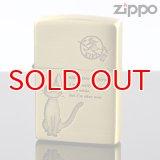 【f】Zippo ジッポライター nz-11 スタジオジブリZIPPO 魔女の宅急便 ジジ 【】