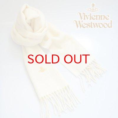 画像4: 【】Vivienne Westwood ヴィヴィアンマフラー sl4-fm17-0001 同色ロゴマフラー ホワイト 【】
