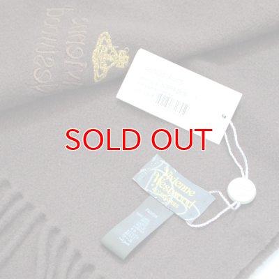 画像3: 【】Vivienne Westwood ヴィヴィアンマフラー sl4-fm17-0003 同色ロゴマフラー ダークブラウン 【】