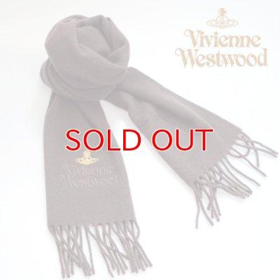 画像4: 【】Vivienne Westwood ヴィヴィアンマフラー sl4-fm17-0003 同色ロゴマフラー ダークブラウン 【】