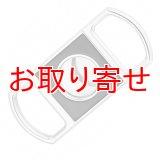 デュポン シガーカッター ブラック クロム st003411