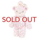 【】テディベア クリスタルペンダント&ストラップ (弟)Sサイズ ピンク (Teddy-01PK) 【】