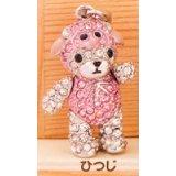 【】テディベア クリスタルペンダント&ストラップ (干支)ひつじ (Teddy-027 ひつじ) 【】