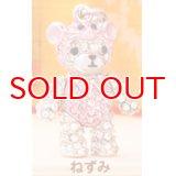 【】テディベア クリスタルペンダント&ストラップ (干支)ねずみ (Teddy-027 ねずみ) 【】
